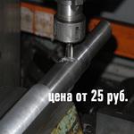 Фрезеровка шпоночного паза на валу